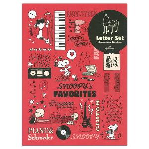 レターセット スヌーピーお気に入りミュージック EES-724-184 (10) 便箋1柄12枚・封筒1柄4枚 ホールマーク大人 オシャレ シンプル