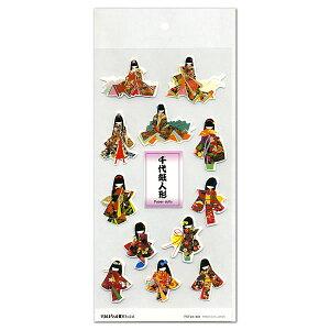和風紙シール 千代紙人形 FST2A-404 透明台紙 福井朝日堂