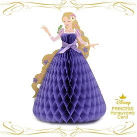 Disney ディズニー プリンセス ハニカム多目的カード ラプンツェル HC-115565 髪長姫 おしゃれ かわいい グリーティングカード 多用途 誕生日祝い APJ
