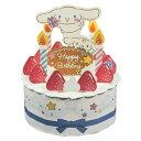 バースデーカード ライト付きボイスカード P469 シナモロール バースデーケーキ 数字...