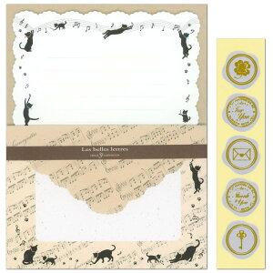 レターセット ダイカットレター CGL700 (A-0) 猫音楽 便箋1柄10枚・封筒1柄4枚 封かんシール・手紙の書き方付 クリエイトジー大人 オシャレ シンプル