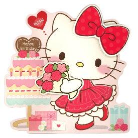 バースデーカード メロディーカード キティ バラの花束持つ P486 サンリオ お誕生日カード 立体カード Birthday Card グリーティングカード お誕生お祝い メール便可