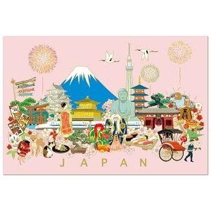 クリスマスカード 和風 海外向け ピンク地に日本の名所・文化 C200-405 (XC-63) 横型 チキュウ CHIKYU 中紙・封筒別注印刷可能 Christmas card グリーティングカード