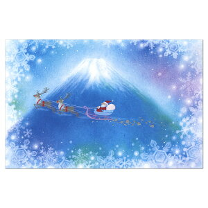 クリスマスカード 和風カード 海外向け 鳩224 富士・サンタ・ソリ・トナカイ 横型 中紙2枚入(メッセージ・無地) 表現社 別注印刷不可 Christmas card グリーティングカード 多目的カード