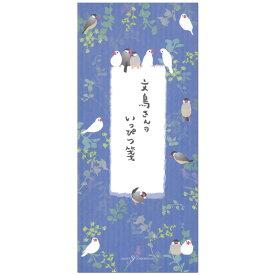 一筆箋 文鳥 CGIS140 (9) 便箋20枚(2柄) ぶんちょう クリエイトジー便箋 大人 オシャレ シンプル