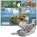 ダンモデ2 帆船 DAN2-SB 全長約55cm アピカ