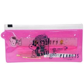 スヌーピー ペン定規セット ペンケース ピンク S4538781 サンスター ボールペン 蛍光マーカー 定規 プチギフト SUN-STAR
