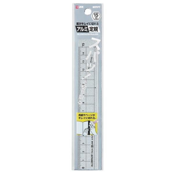 HiLiNE アルミ定規15cm(シルバー) XS15SV クツワ
