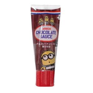 ミニオン チューブ消しゴム チョコレートソース 74501701 香り付スティック型消しゴム サカモト