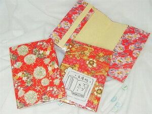 和紙工芸品 ブックカバー 821 文庫本サイズ
