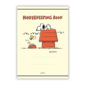家計簿 スヌーピーシール付き家計簿 赤い小屋 B5サイズ EFK-675-660 ホールマーク 集計ラクラク シールで家計簿