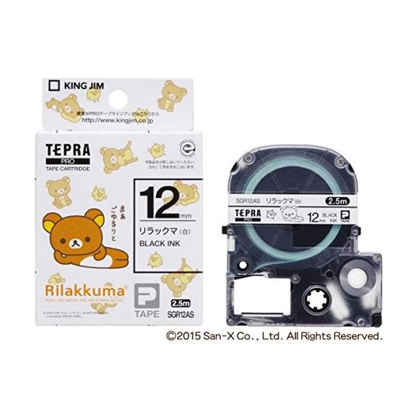 キングジム テプラPRO テープカートリッジ リラックマラベル 12mm リラックマ(白) 黒文字 SGR12AS