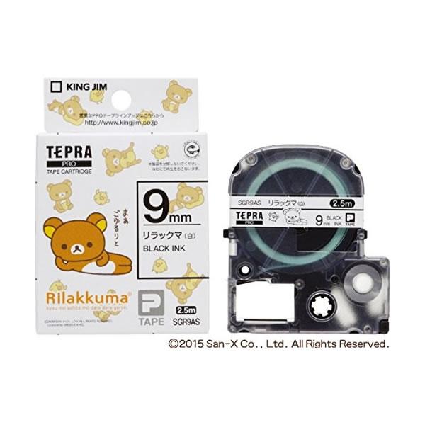 キングジム テプラPRO テープカートリッジ リラックマラベル 9mm リラックマ(白) 黒文字 SGR9AS