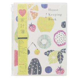 家計簿 A5 ピンクミックス HB-14019 Tomoko Hayashi 林朋子 ジッパーポケット付き いつからでも始められるフリータイプ 充実した内容 クローズピ