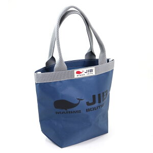JIB バケツトートバッグ Sサイズ BKS33 ネイビー×グレー ファスナーなし 8文字まで名入れ無料 セイルクロスバッグ エコバッグ 軽い クジラ 大きめ ジブ じぶ 通勤 通学