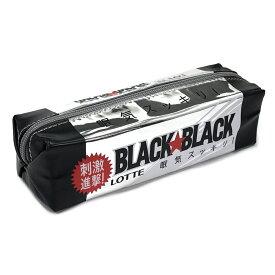 ロッテ ガムペンポーチ ブラックブラックガム 40301201 おやつマーケット文具 サカモト