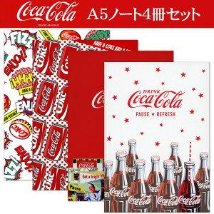 コカ・コーラ A5ノート 4冊セット 4柄各1冊 48ページ ボトル RED POP缶 POP総柄 45226401、501、601、701 サカモト お菓子な文具 コカコーラ Coca-Cola