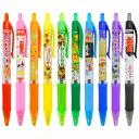 Colorballpen 10s