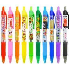 お菓子な香りつき ノック式カラーボールペン10本セット(10色) colorballpen-10sサカモト アポロ なっちゃん きのこの山 たけのこの里 コアラのマーチ マーブル じゃがりこ ハイチュウ チロル