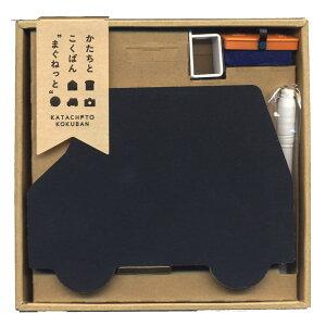 かたちとこくばん まぐねっと セット くるま KTCT-S4 黒板+チョーク+黒板ふき+スタンド 日本理科工業