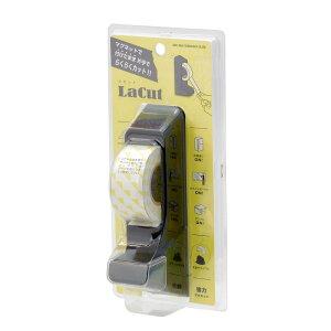 マグネット付きテープカッター ラカット LaCut ミブラック S4832388 強力マグネット サンスター文具