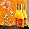 愛媛県産でこぽんジュース