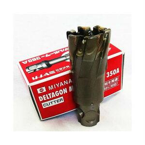 デルタゴンメタルボーラー 鋼鈑 形鋼 ステンレス 鋳物 穴あけ 磁気ボール盤用 替刃 ミヤナガ 350A 18.0 DLMB35A18