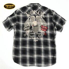 VANSON バンソン/NVSS-904/イーグル/刺繍 チェック 半袖シャツ/ワッペン/ネバーマインド/ネイビーブルー(検索ワード)バイク/ハーレーダビッドソン/バイカーファッション/バイクアパレル/アメリカン/Tシャツ/おしゃれ/スター/トラッカー/メンズ/レディース