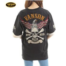 15%OFF/VANSON/バンソン VANSON NVST-906 半袖Tシャツ/半袖TEE フライングイーグルスカル