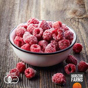 有機 JAS 認証 オーガニック 冷凍 ラズベリー 1kg トルコ産 化学物質不使用 砂糖不使用 無糖 無添加 高品質 冷凍フルーツ