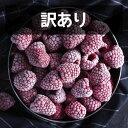 冷凍 有機 JAS オーガニック ラズベリー 1kg セール 34%OFF訳あり商品 賞味期限 7月3日 砂糖不使用