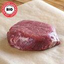 オーガニック ヨーロピアンビーフ シメンタル牛肉 ヒレステーキ 高品質 オーストリア産 遺伝子組み換え飼料・ホルモン…
