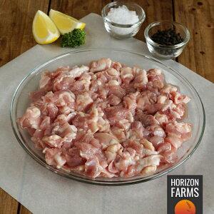 ニュージーランド産 有機 オーガニック チキン 鶏肉 膝軟骨 高品質 フリーレンジ 放し飼い 鶏肉 500g