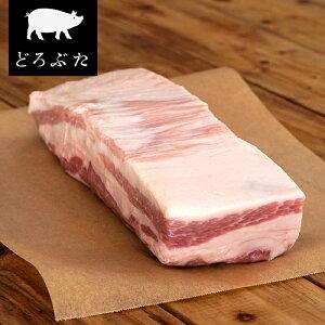 北海道十勝 放牧豚 バラ ブロック 1kg 高品質 北海道産