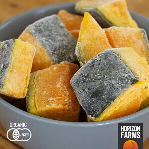 冷凍野菜 有機 JAS 国産 オーガニック かぼちゃ 1.2kg 北海道産