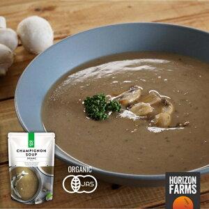 有機 JAS オーガニック マッシュルーム スープ グレービーソース 1.2kg 400g × 3 合計1.2kg 無添加 砂糖不使用 冷凍 有機野菜 ヘルシー 低糖質 簡単 レトルト 即席 インスタント そのまま 温めるだ