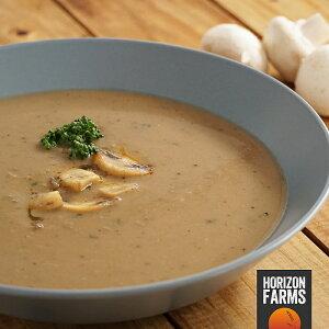 有機 JAS オーガニック マッシュルーム スープ グレービーソース 野菜スープ (1.2kg)