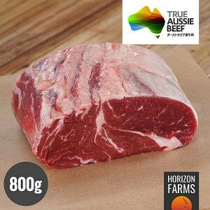 オーストラリア産 100% グラスフェッド プレミアム ビーフ アンガス牛 リブロース ブロック 800g 牧草牛 ホルモン剤不使用 抗生物質不使用 遺伝子組換え飼料不使用 オージービーフ ロースト用