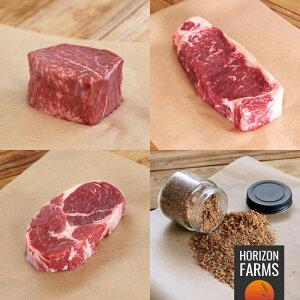 オーストラリア産 100% プレミアム グラスフェッド ビーフ 厚切り ステーキ 食べ比べセット 合計1.7kg ホルモン剤不使用 抗生物質不使用 遺伝子組換え飼料不使用 柔らかいステーキ 肉贈 ギフ