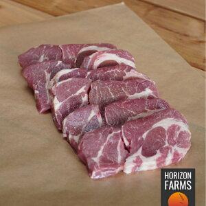 ニュージーランド産 ラム肉 高品質 ラムショルダー 焼肉用 厚切り スライス 300g 100% グラスフェッド フリーレンジ 放牧 ホルモン剤不使用 抗生物質不使用 羊肉 ラム 焼肉 冷凍
