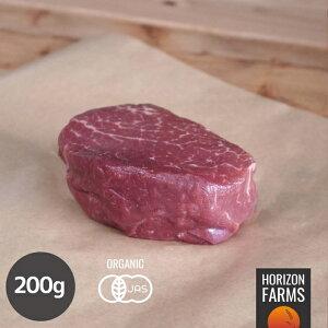 有機 JAS オーガニック 牛肉 100% グラスフェッドビーフ ヒレ ステーキ 200g 冷凍 赤身 厚切り シャトーブリアン 赤身肉 牛フィレ肉 ステーキ脂身少ない オージービーフ 牛フィレステーキ ホル