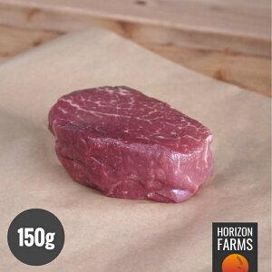 有機 JAS オーガニック 牛肉 100% グラスフェッドビーフ ヒレ ステーキ 150g 冷凍 赤身 厚切り シャトーブリアン 赤身肉 牛フィレ肉 ステーキ脂身少ない オージービーフ 牛フィレステーキ ホル