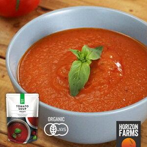 有機 JAS オーガニック トマトスープ 1.2kg 400g × 3 合計1.2kg 無添加 砂糖不使用 冷凍 有機野菜 ヘルシー 低糖質 簡単 レトルト 即席 インスタント そのまま 温めるだけ 野菜スープ