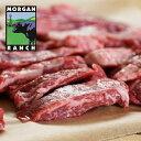 モーガン牧場ビーフ ハラミ 焼肉用 スライス 300g 最高品質 アメリカンビーフ 熟成 グラスフェッド グレインフィニッ…