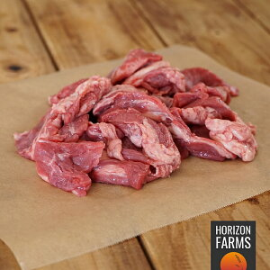 最高品質 牛肉 牛すじ 250g グラスフェッド グレインフィニッシュ ホルモン剤不使用 抗生物質不使用 下処理なし 下処理不要 下ごしらえなし 煮込み用 冷凍 すじ肉 スジ