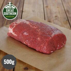 オーストラリア産 100% グラスフェッド パスチャーフェッド 牛肉 シャトーブリアン 500g 生涯牧草のみ 無農薬 ホルモン剤不使用 抗生物質不使用 遺伝子組換え飼料不使用