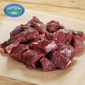 ニュージーランド産 ベニソン 鹿肉 角切り 煮込み用 450g 高品質 ホルモン剤や抗生物質一切不使用