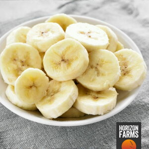 有機 JAS 認証 オーガニック 冷凍 バナナ スライス 1kg エクアドル産 砂糖不使用