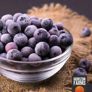 有機 JAS 認証 オーガニック 冷凍 ブルーベリー 1kg チリ産 砂糖不使用