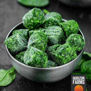 有機 JAS 認証 オーガニック 冷凍野菜 ほうれん草 キューブ 1kg オランダ産